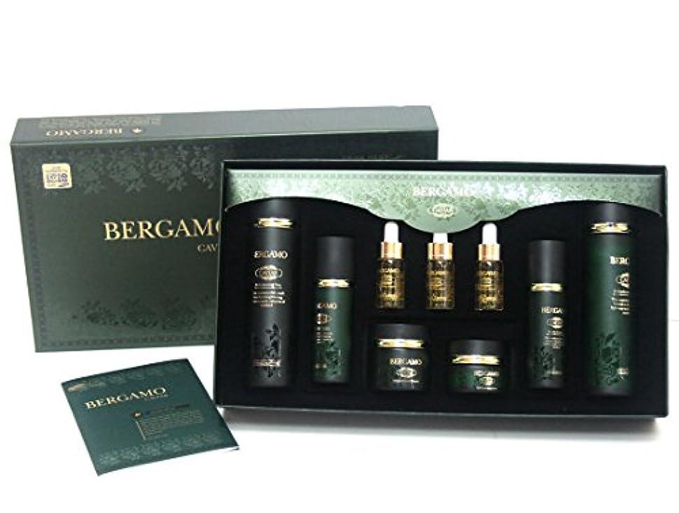 気体の誇張球状[Bergamo] キャビアの豪華ギフトセットプログラムセット9pcs/水分、栄養、弾力/韓国の化粧品/Caviar Luxuries Gift Set Program Set 9pcs/Moisture, nutrition...