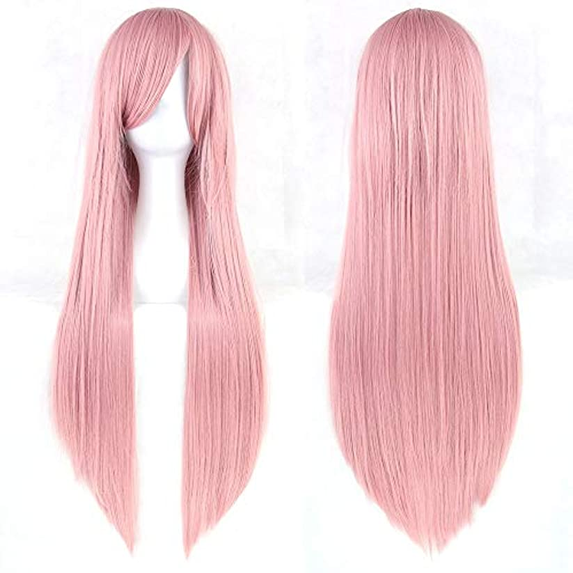 構造パラシュート対人女性用ロングナチュラルストレートウィッグ31インチ人工毛替えウィッグサイド別れハロウィンコスプレ衣装アニメパーティーロリータウィッグ (Color : ピンク)