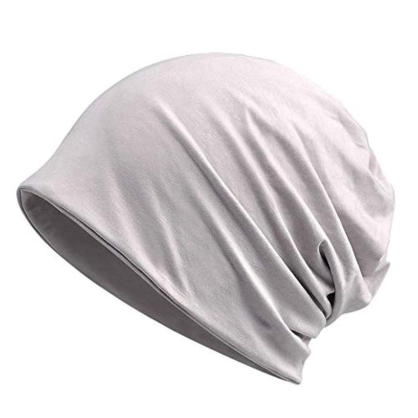 アーティキュレーション距離自分夏のスタイリッシュな薄いスリープキャップソフトビーニー帽子スカーフ多目的キャップ屋外用、サイクリング用、縮れ毛(A3)