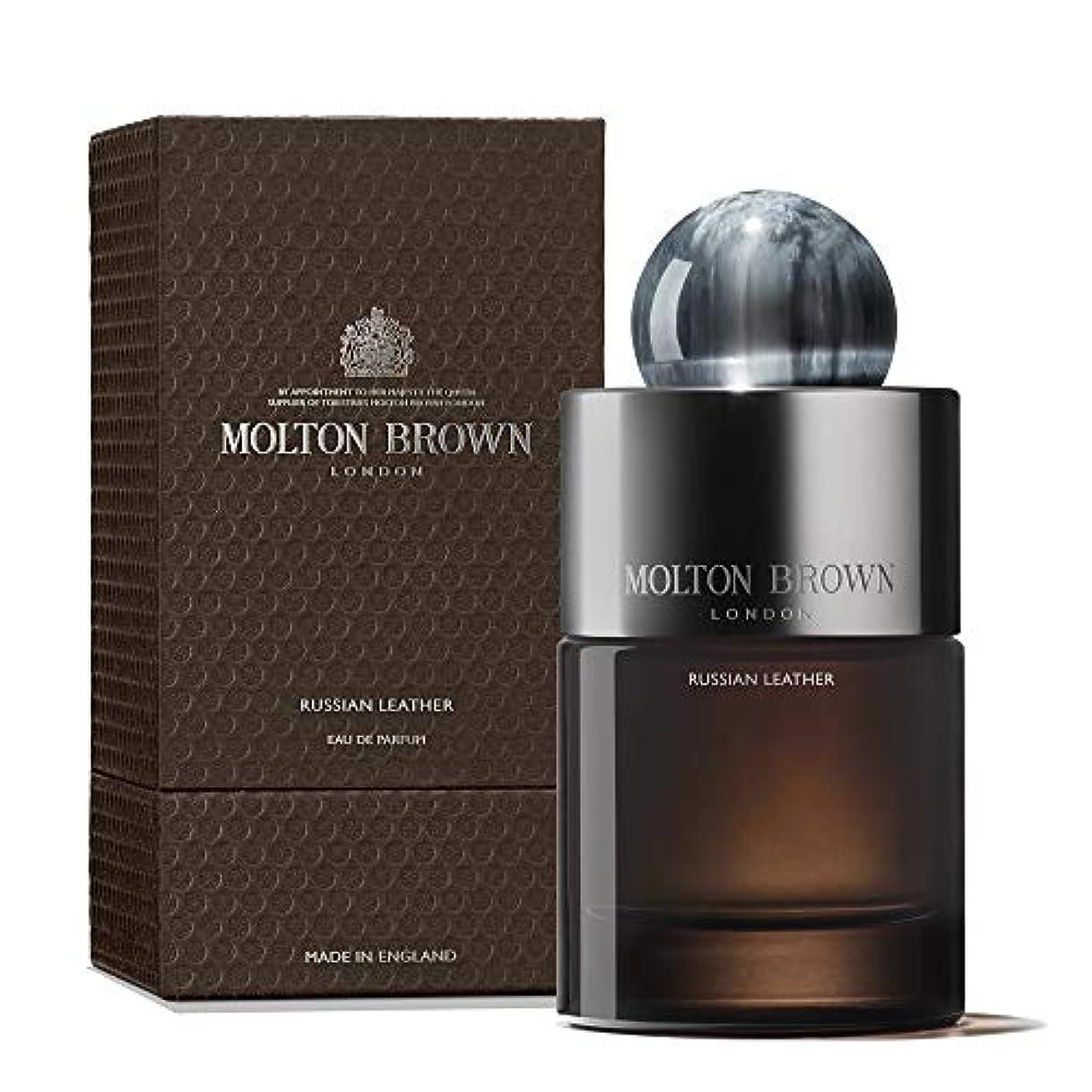 広告ストレス九MOLTON BROWN(モルトンブラウン) ロシアンレザー コレクション RL オードパルファン