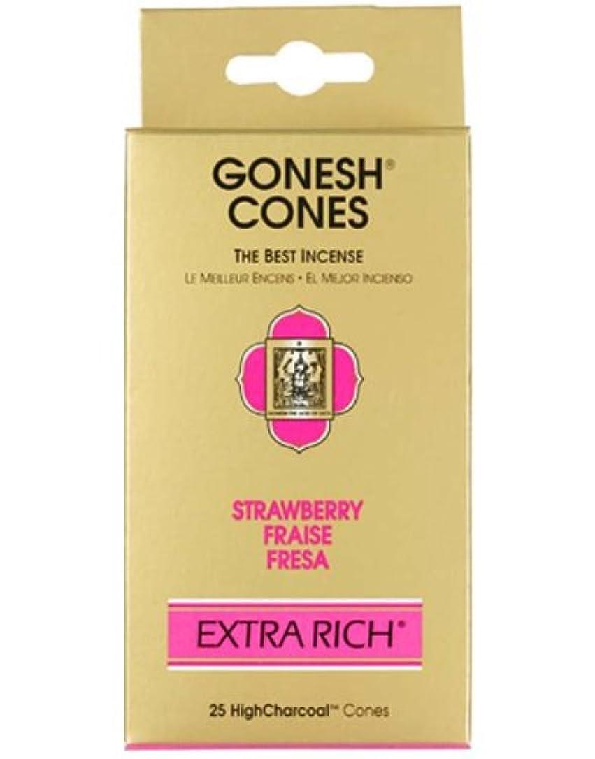 なす謝罪する不潔ガーネッシュ(GONESH) エクストラリッチ インセンス コーン ストロベリー 25個入(お香)