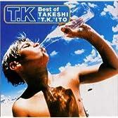 BEST OF TAKESHI ITOU