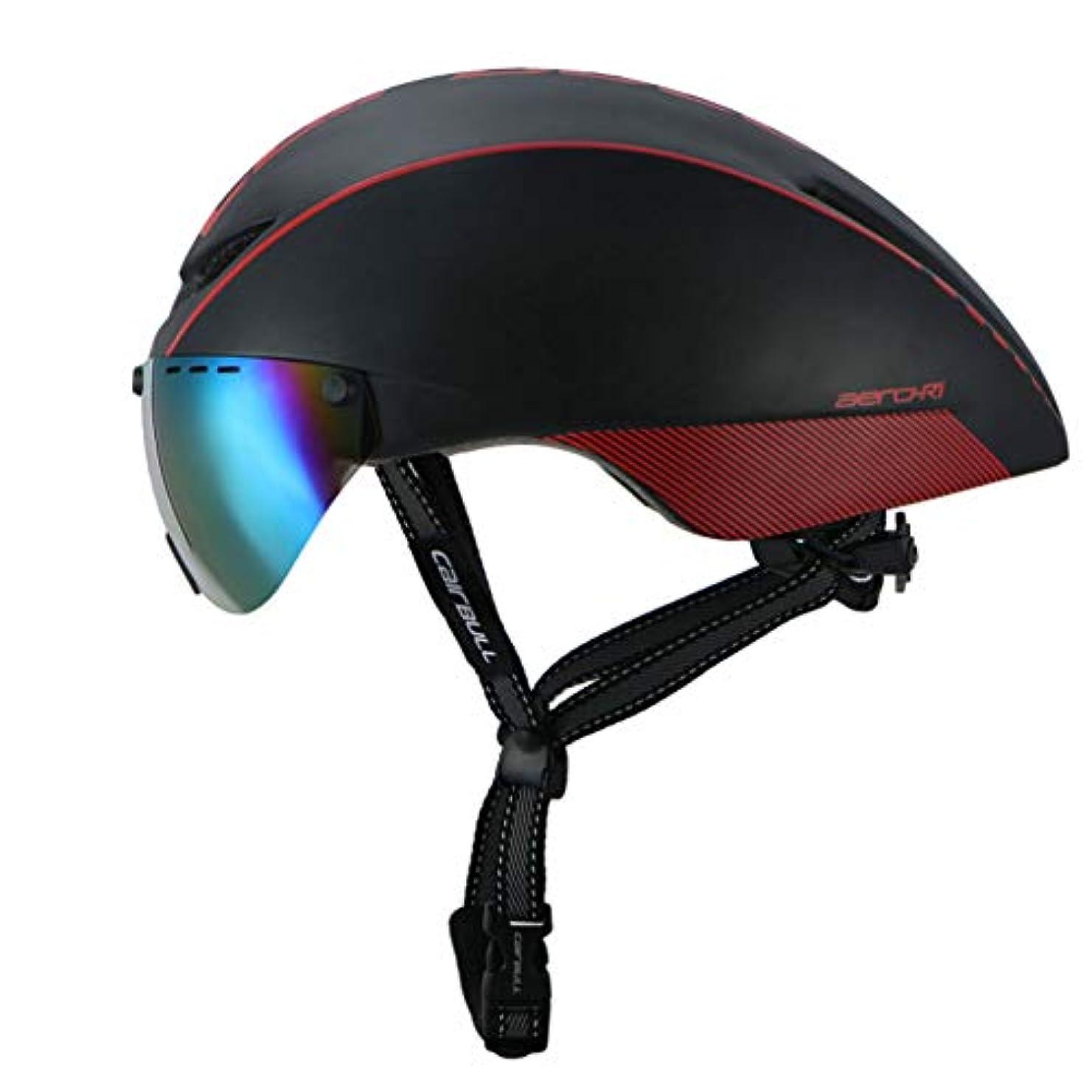 添付現実下るサイクリングヘルメットロードバイク競技スケートボードローラースケート安全ヘルメット54-60 cm