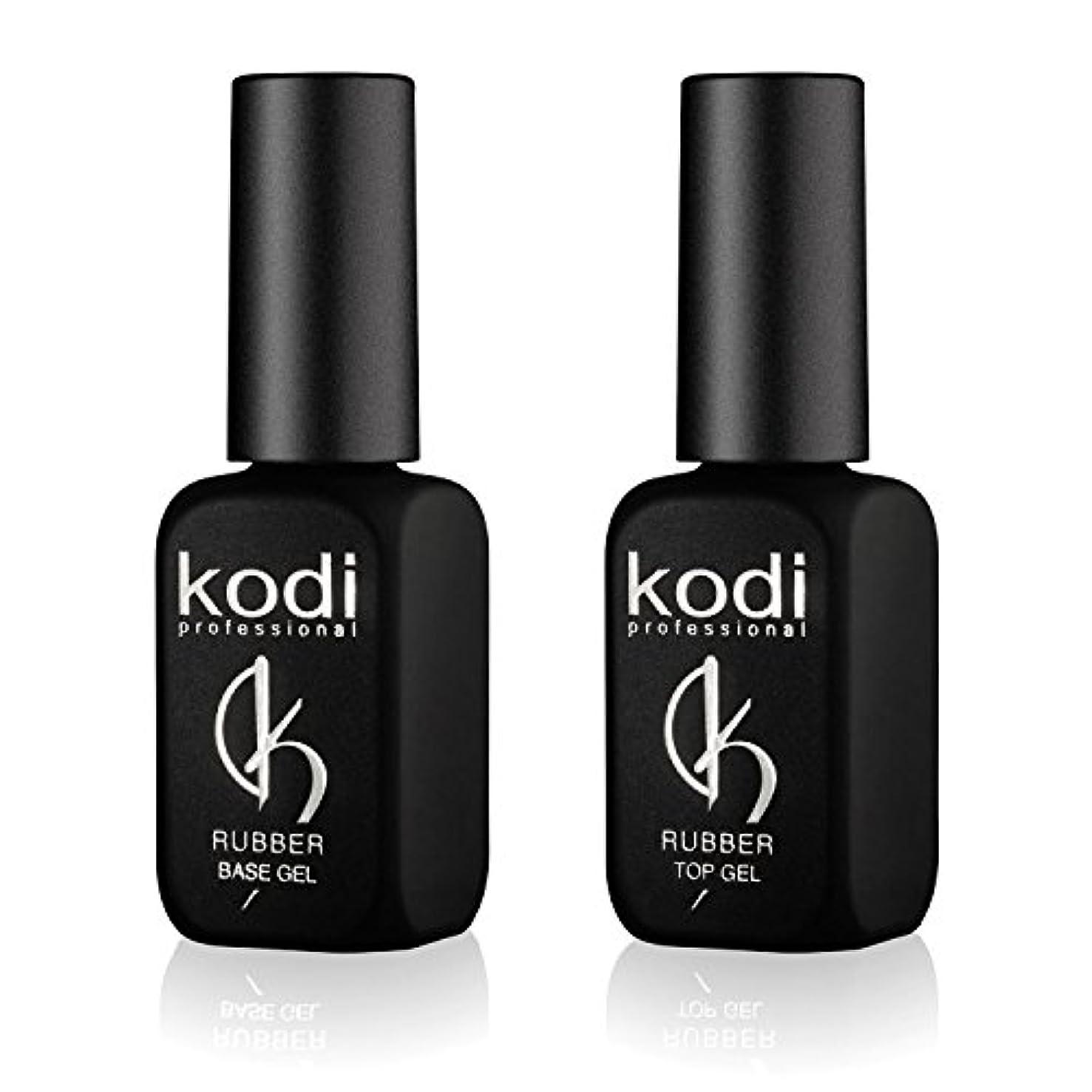 Kodi プロフェッショナルラバートップ&ベースジェルセット  12ml 0.42オンス 爪のソークオフとポリッシュ コートキット 長持ちするネイルレイヤー 使いやすい、無毒&無香料  LEDまたはUVランプの下で硬化