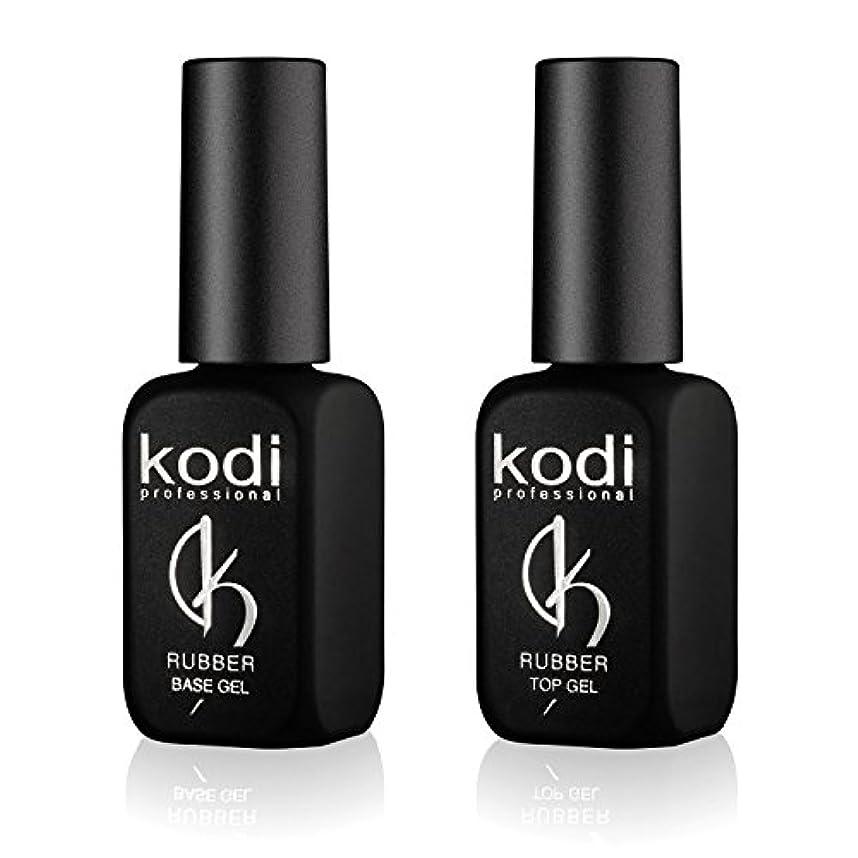 Kodi プロフェッショナルラバートップ&ベースジェルセット| 12ml 0.42オンス|爪のソークオフとポリッシュ コートキット|長持ちするネイルレイヤー|使いやすい、無毒&無香料| LEDまたはUVランプの下で硬化