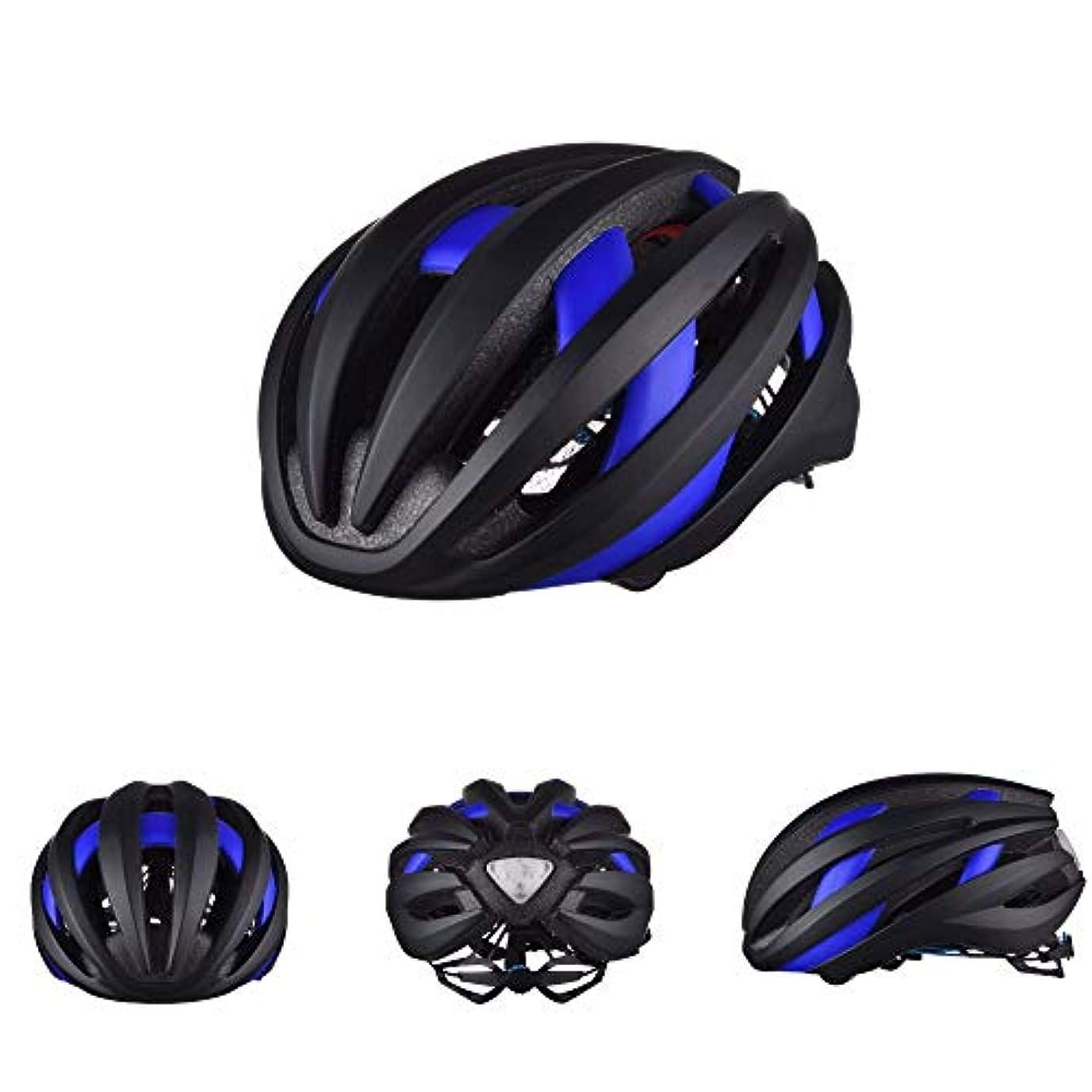 空のアッパー楽なZZXIA-サイクリングヘルメット LEDインテリジェントブルートゥースヘルメット騎乗装備アウトドアヘルメット自転車装備