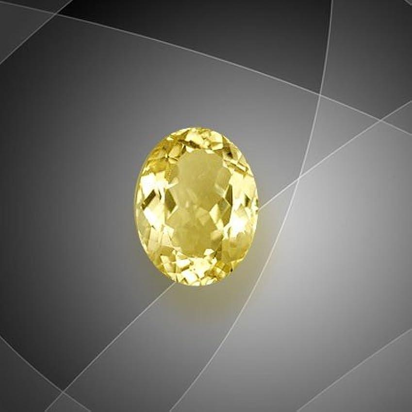 アリーナなくなるツーリストシトリン石Very Certified天然宝石5.4カラットby gemselect