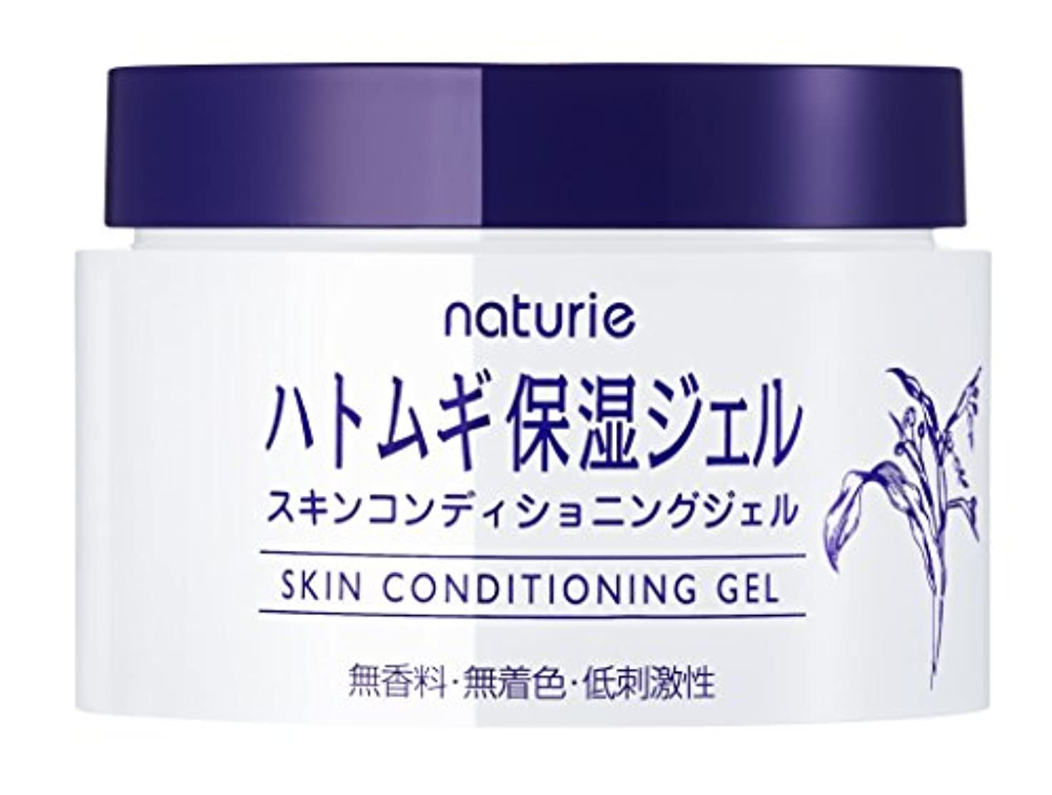 紫のシンプルなとナチュリエ スキンコンディショニングジェル 180g