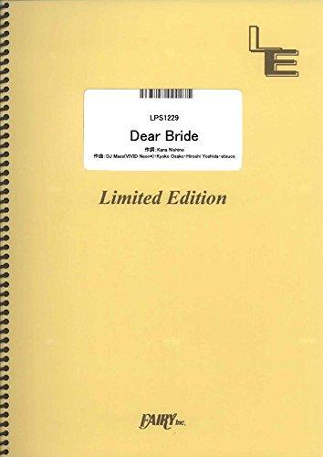 ピアノソロ Dear Bride/西野カナ  (LPS1229)[オンデマンド楽譜]の詳細を見る