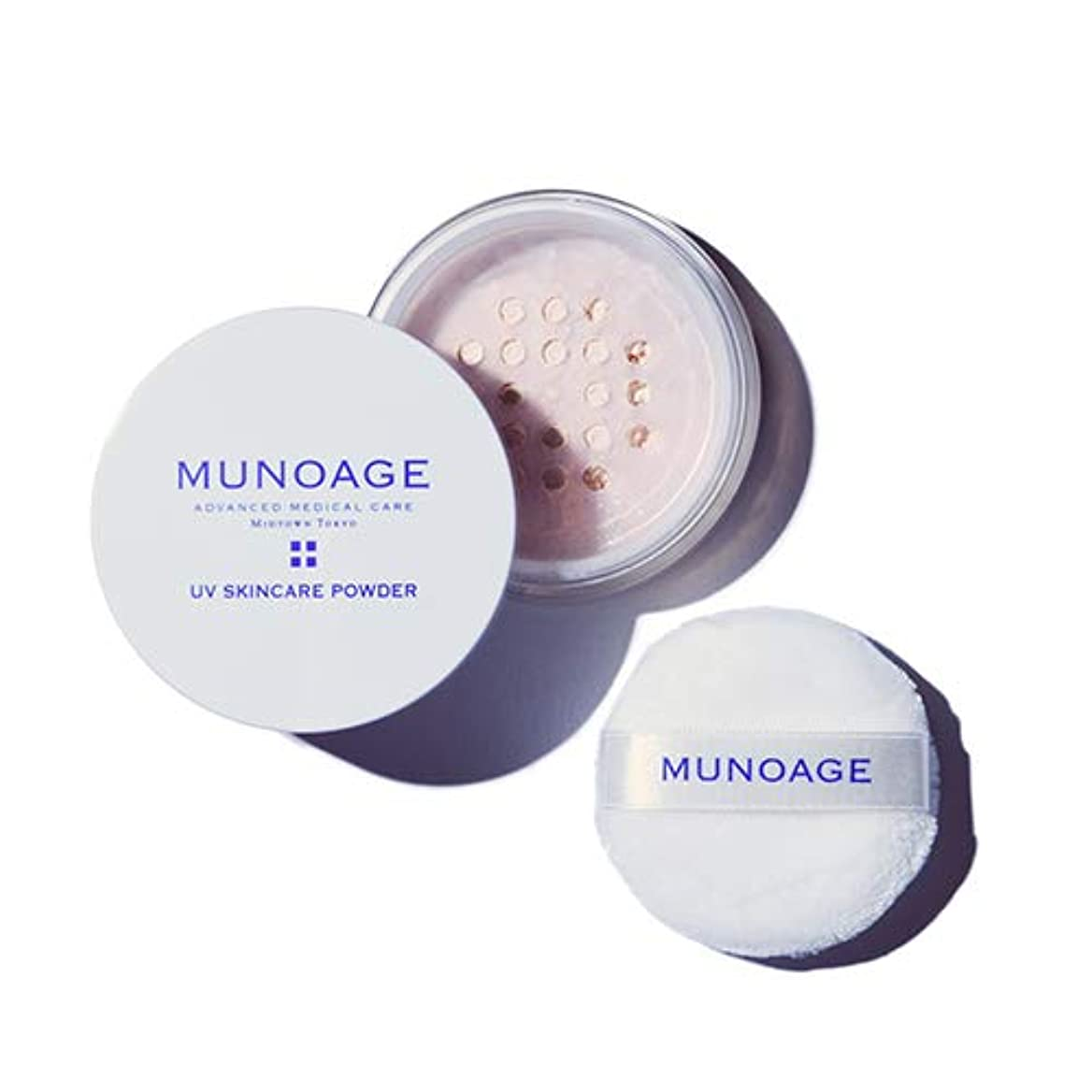 暗記するインポート処方MUNOAGE UVスキンケアパウダー 6g【日焼け止めパウダー】SPF50+ PA+++ 素肌のような仕上がり くすみ/毛穴カバー メイク直し 専用パフ付き【限定プレゼントセット】