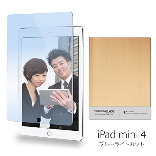 WANLOK 安心4点SET付 ブルーライト カット Apple iPad mini4 (2015)...