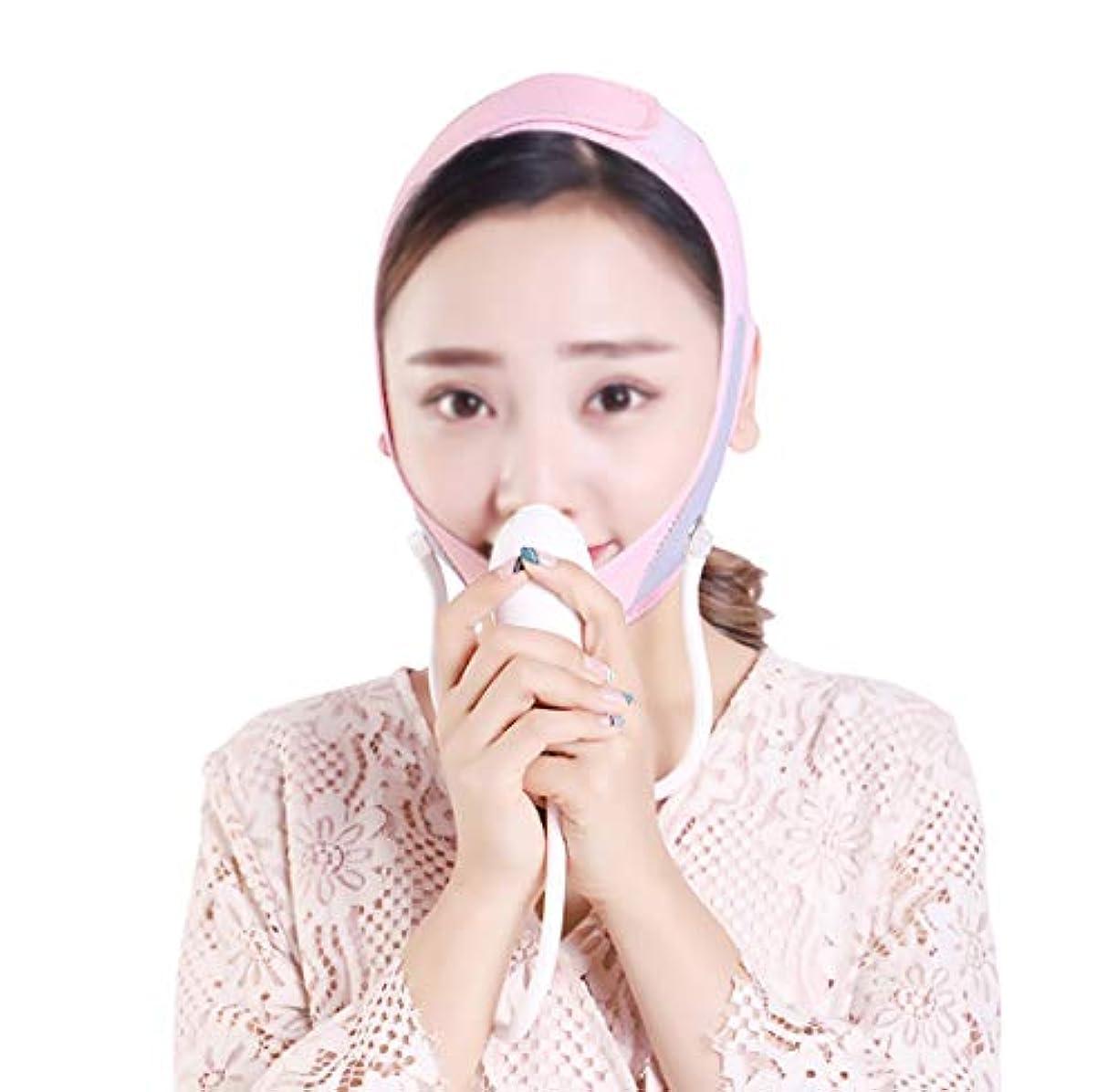 韓国ボア作りますフェイシャルマスク、ダブルチンリフトしっかりサイズvフェイス男性と女性のベルトを細くするインフレータブル調節可能フェイスリフトアーチファクト包帯