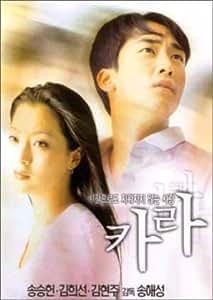 カラー (韓国版) [DVD]