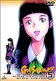 ガサラキ Vol.5 [DVD]