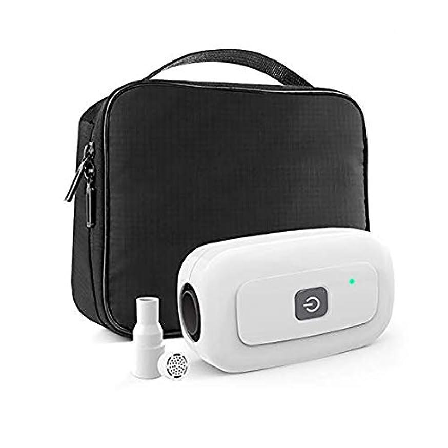 開発する侵入フェデレーションCPAP機、マスク、クッションおよびチューブ用のCpapクリーナーおよび消毒剤 - 家庭用クリーニングにも適しています