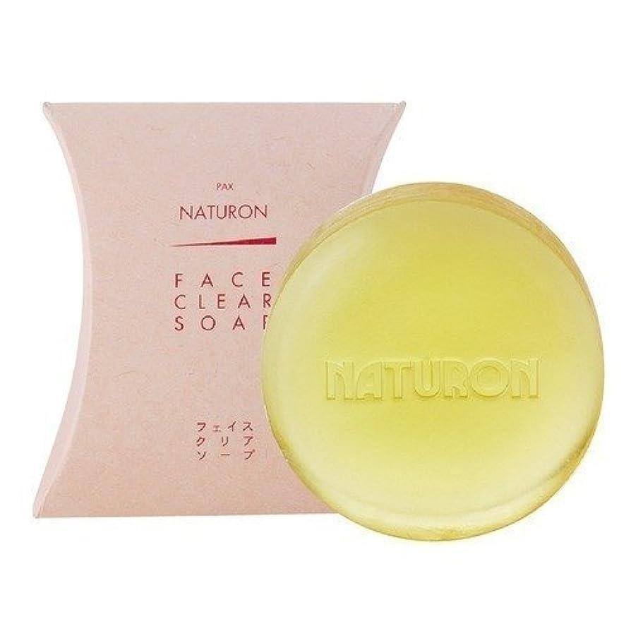 消えるやめる安息太陽油脂 ナチュロン フェイスクリアソープ 95g