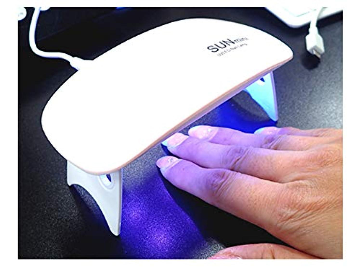 空洞前件リサイクルする最新モデル スリム型ジェルネイルライト レジンクラフトに ジェルネイルに USBコード給電式 UVライト LEDライト 硬化ライト 折りたたみ式 ネイルドライヤー 日本語パッケージ 6ヶ月保証付 (ホワイト)
