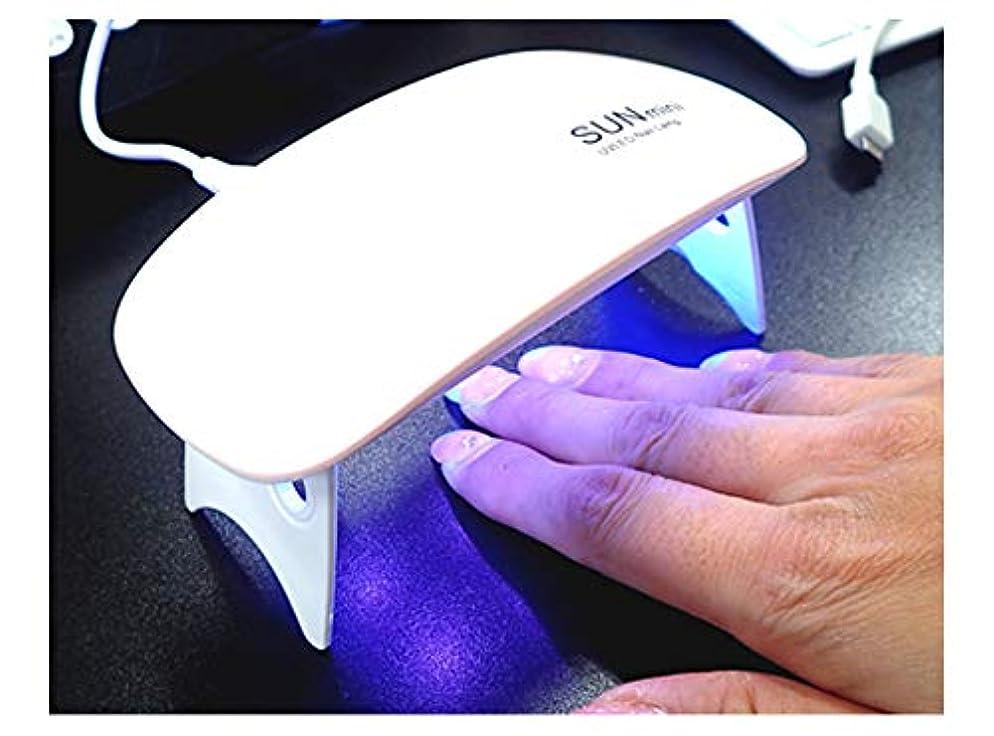 成熟した忍耐心理的に最新モデル スリム型ジェルネイルライト レジンクラフトに ジェルネイルに USBコード給電式 UVライト LEDライト 硬化ライト 折りたたみ式 ネイルドライヤー 日本語パッケージ 6ヶ月保証付 (ホワイト)