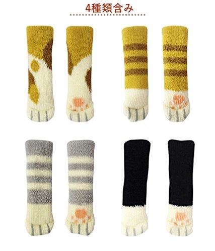 ねこあしチェアソックス 16点セット(4種類入り) チェアカバー キズ防止 猫足 防音 椅子脚 カバー