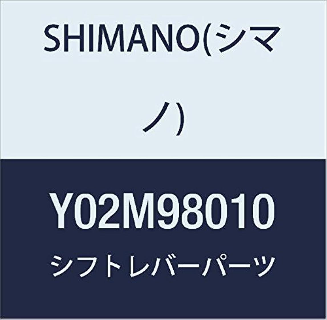 牛揺れる前任者SHIMANO(シマノ) ST-4700 メインレバークミ Y02