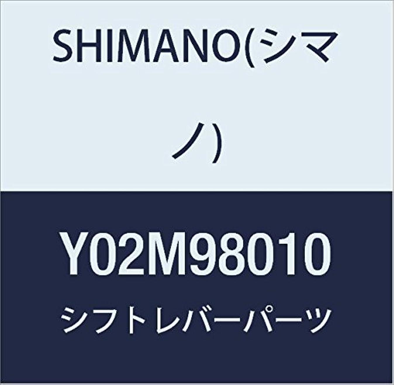 チェスをするバインドペグSHIMANO(シマノ) ST-4700 メインレバークミ Y02