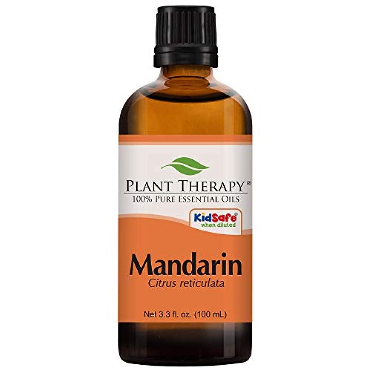 ラダ同化する抵抗力があるPlant Therapy Mandarin Orange Essential Oil. 100 ml (3.3 oz) 100% Pure & Undiluted for Aromatherapy, Massage, and Diffuser.