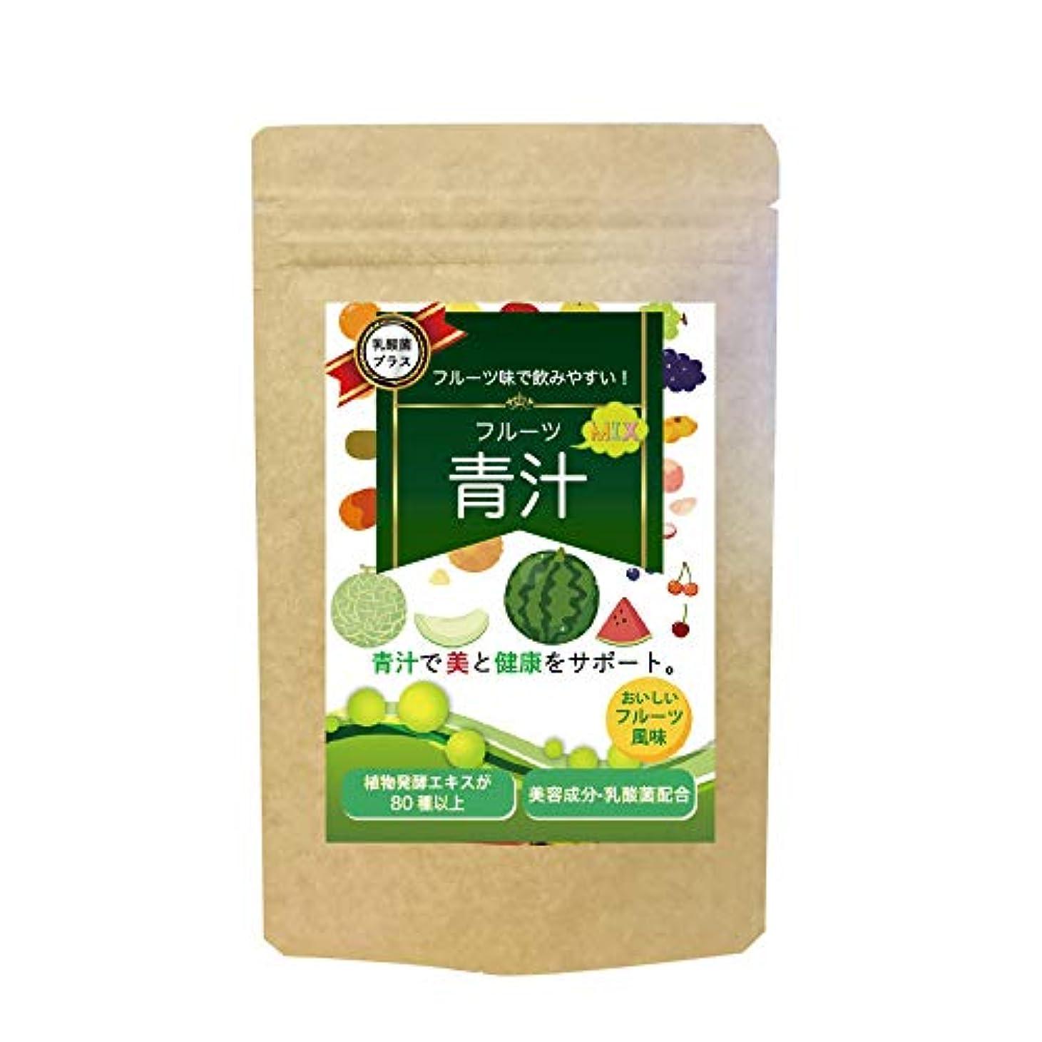 顕著神社フルーツ青汁 フルーツMIX青汁 150g