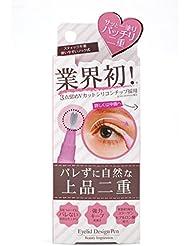 日亚:业界首创:日本Beauty Impression 初埋线效果双眼皮定型胶水笔 2ml 新低价1339日元(约80元,不含运费)
