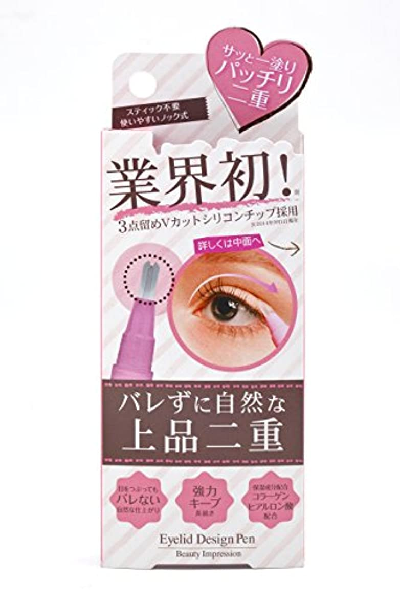 特別に創始者帳面ビューティーインプレッション(Beauty Impression) アイリッドデザインペン 2ml (二重まぶた形成化粧品)