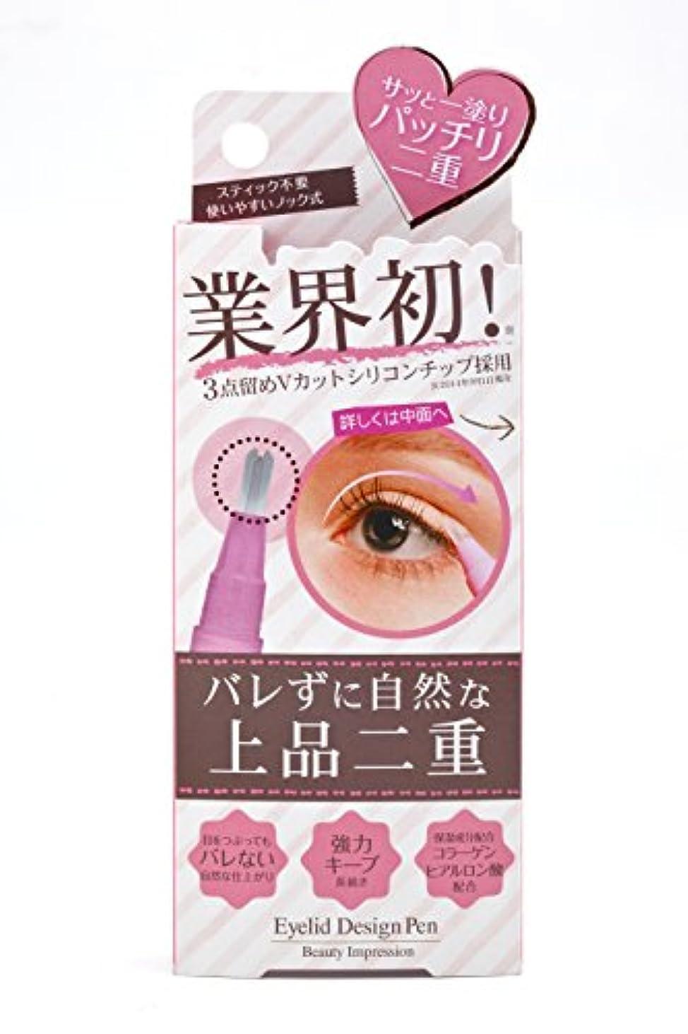 北極圏十億親愛なビューティーインプレッション(Beauty Impression) アイリッドデザインペン 2ml (二重まぶた形成化粧品)