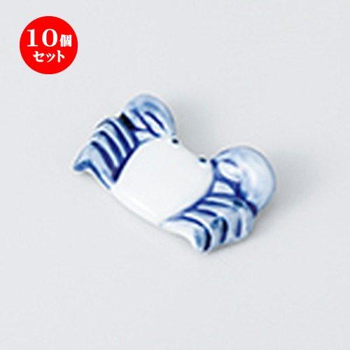 10個セットカニ 箸置 [ 6 x 3.5cm ] 【 箸置...