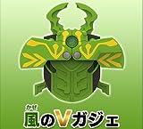 新甲虫王者ムシキング Vガジェ 2016ファースト VG-06 風のVガジェ クワガタ