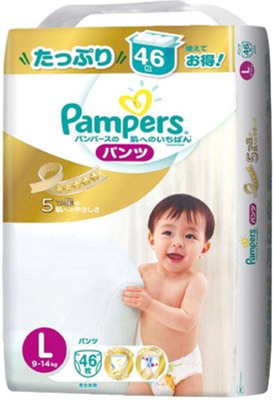 不均一より青写真パンパース はじめての肌へのいちばん テープ ウルトラジャンボ L 52枚【3個セット(ケース販売)】