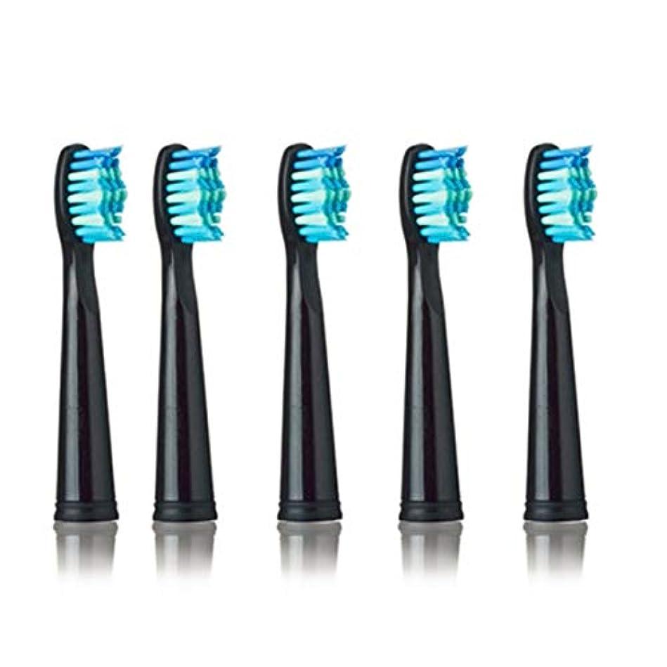 魅了するまたはどちらか先住民SEAGO 949/507/610/659用電動歯ブラシヘッド抗菌自動歯ブラシヘッド電動歯ブラシ - ブラック