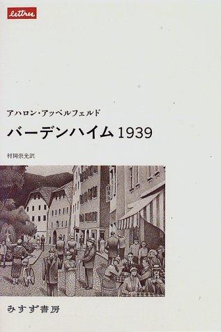 バーデンハイム1939の詳細を見る