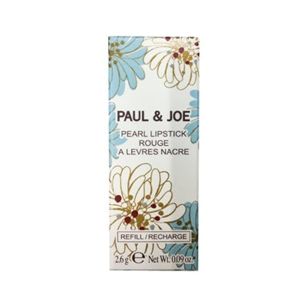 機転プレフィックス卵ポール & ジョー/PAUL & JOE リップスティックスクレドール(レフィル) #402 [並行輸入品]