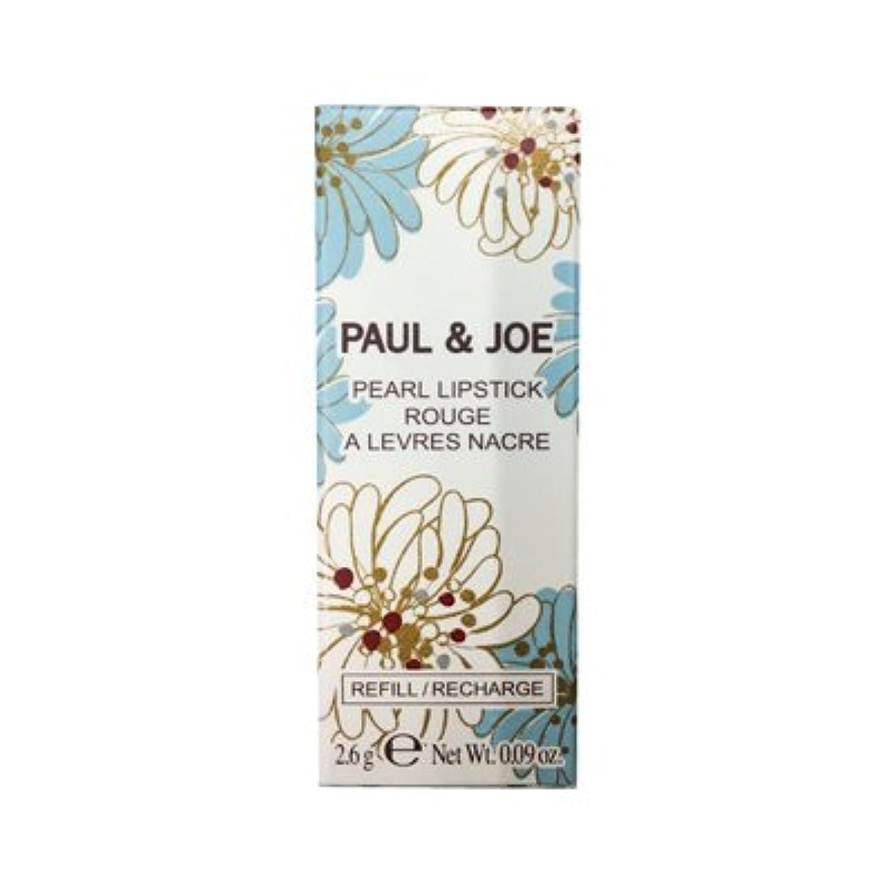 土器スカープパリティポール & ジョー/PAUL & JOE リップスティックスクレドール(レフィル) #402 [並行輸入品]
