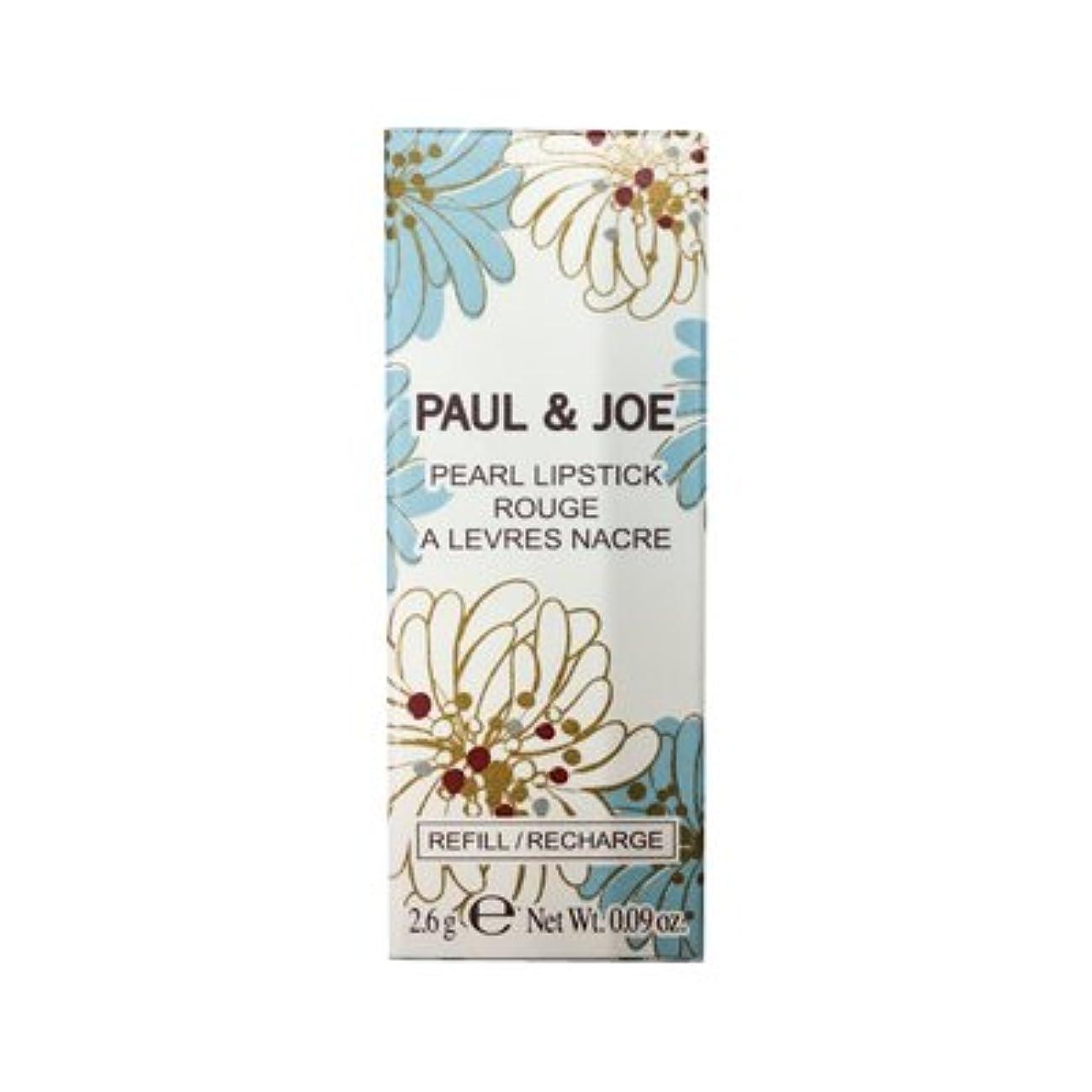 酸二十家事をするポール & ジョー/PAUL & JOE リップスティックスクレドール(レフィル) #402 [並行輸入品]