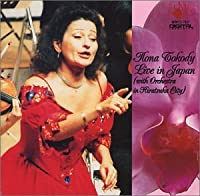 Ilona Tokody Live in Japan