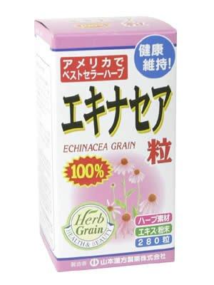 エキナセア粒100% 280粒
