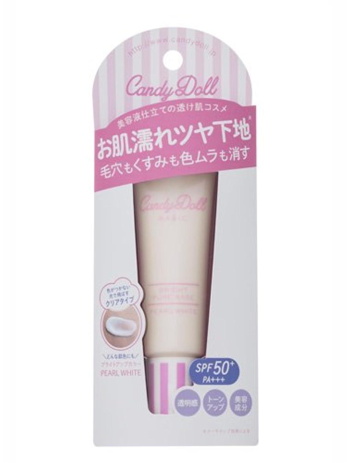 についてくすぐったい誘導CandyDoll ブライトピュアベース<パールホワイト>