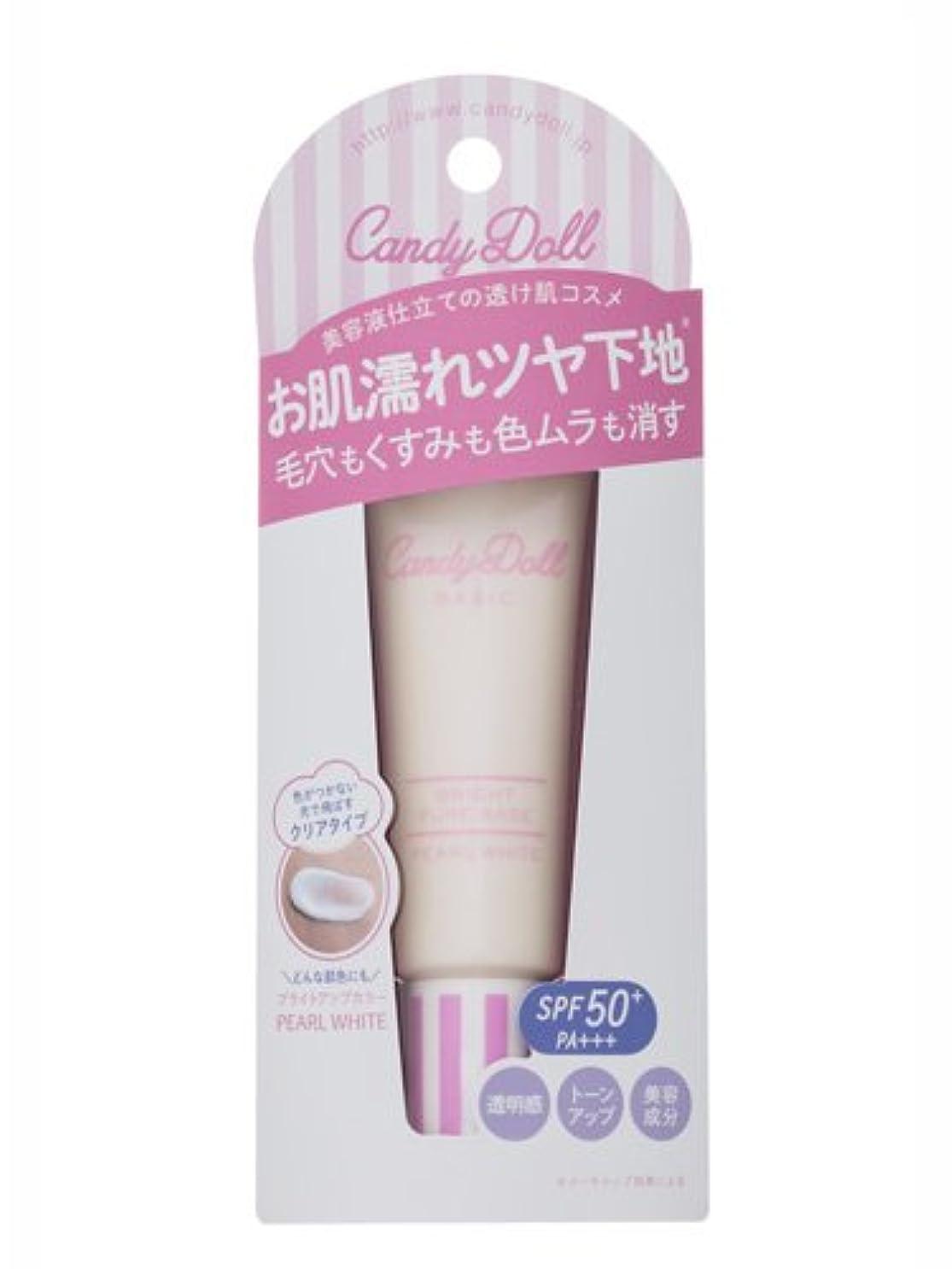 プロット洗う子孫CandyDoll ブライトピュアベース<パールホワイト>