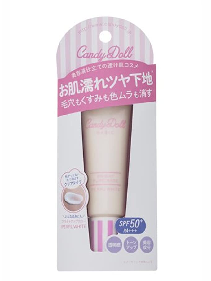 限りなく胃酸化物CandyDoll ブライトピュアベース<パールホワイト>