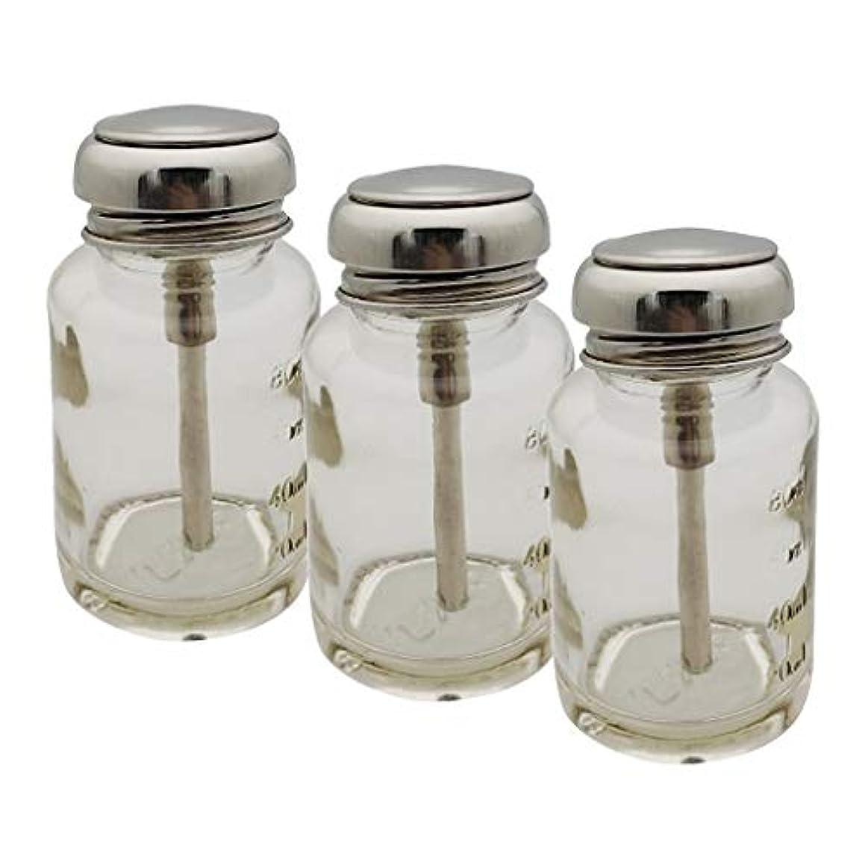 社会科外部結晶CUTICATE ポンプディスペンサー ネイル ポンプボトル 容器 ネイルクリーナーボトル 充填簡単 防食 丈夫 3個入り