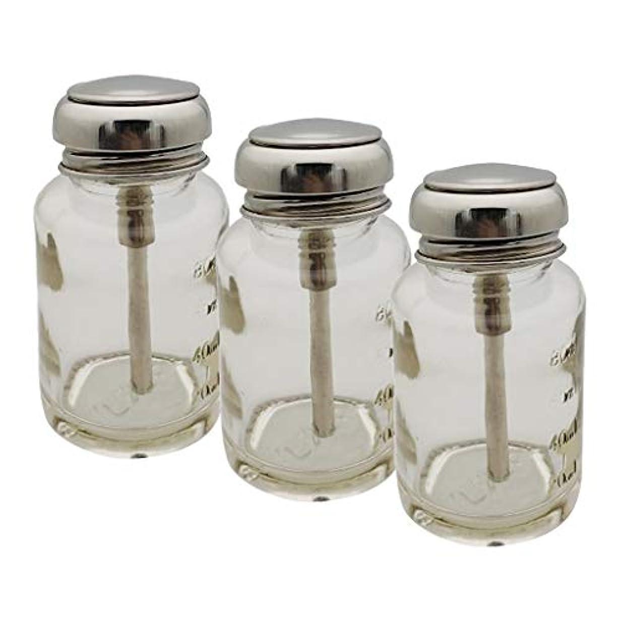 故意の効果終わったToygogo 3個 ポンプボトル 容器 ポンプディスペンサー ネイル ディスペンサー プレスボトル