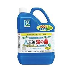 天然湯の華 23回分