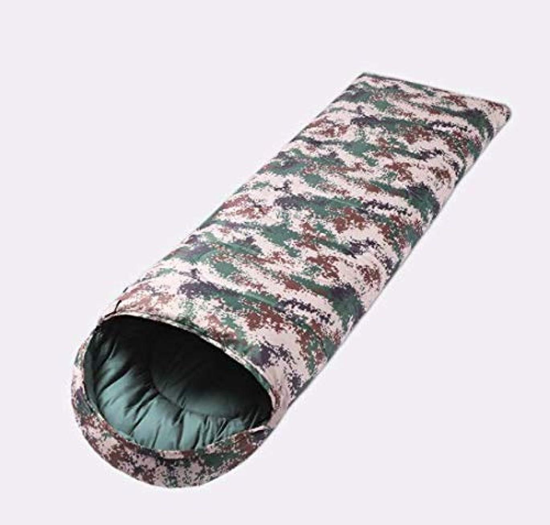 資格情報テメリティ失速迷彩コットン寝袋1.45キログラム暖かい綿屋外キャンプ大人寝袋 (Color : グリンー)
