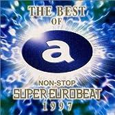 ザ・ベスト・オブ・スーパー・ユーロビート 1997