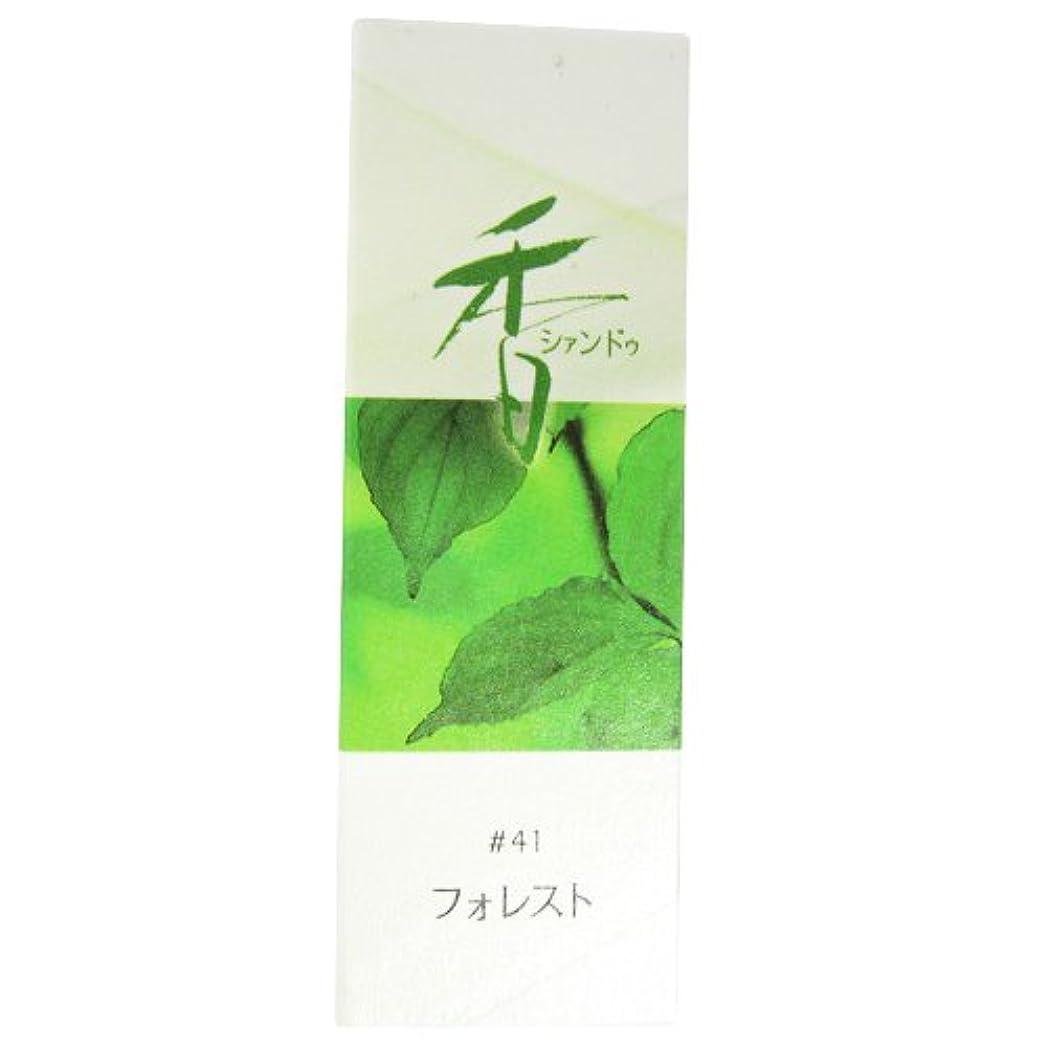無駄にビクター鮫松栄堂のお香 Xiang Do フォレスト ST20本入 簡易香立付 #214241