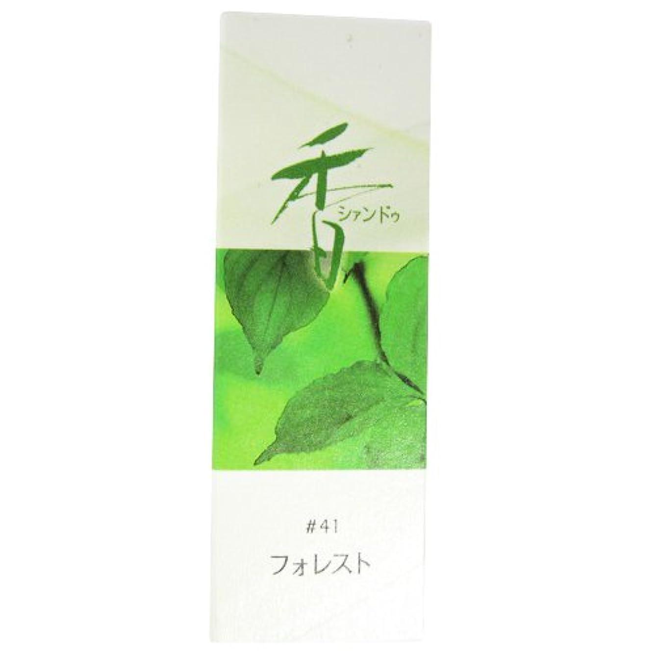 克服する一回絶壁松栄堂のお香 Xiang Do フォレスト ST20本入 簡易香立付 #214241